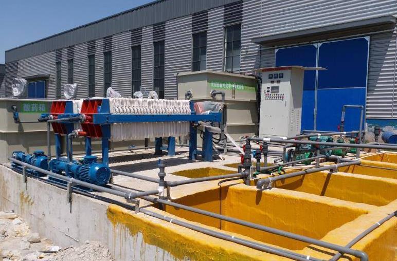酸洗磷化废水处理案例