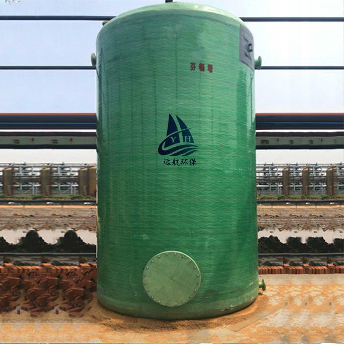 芬顿氧化塔设备