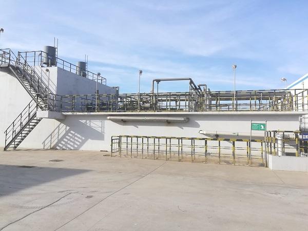 精细化工废水处理解决方案